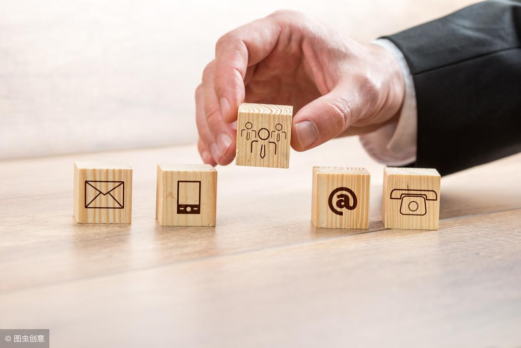 網站建設中適用的幾種推廣方法
