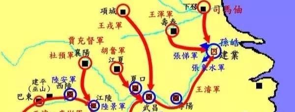 西晋灭吴:三国从此去 是非转头空