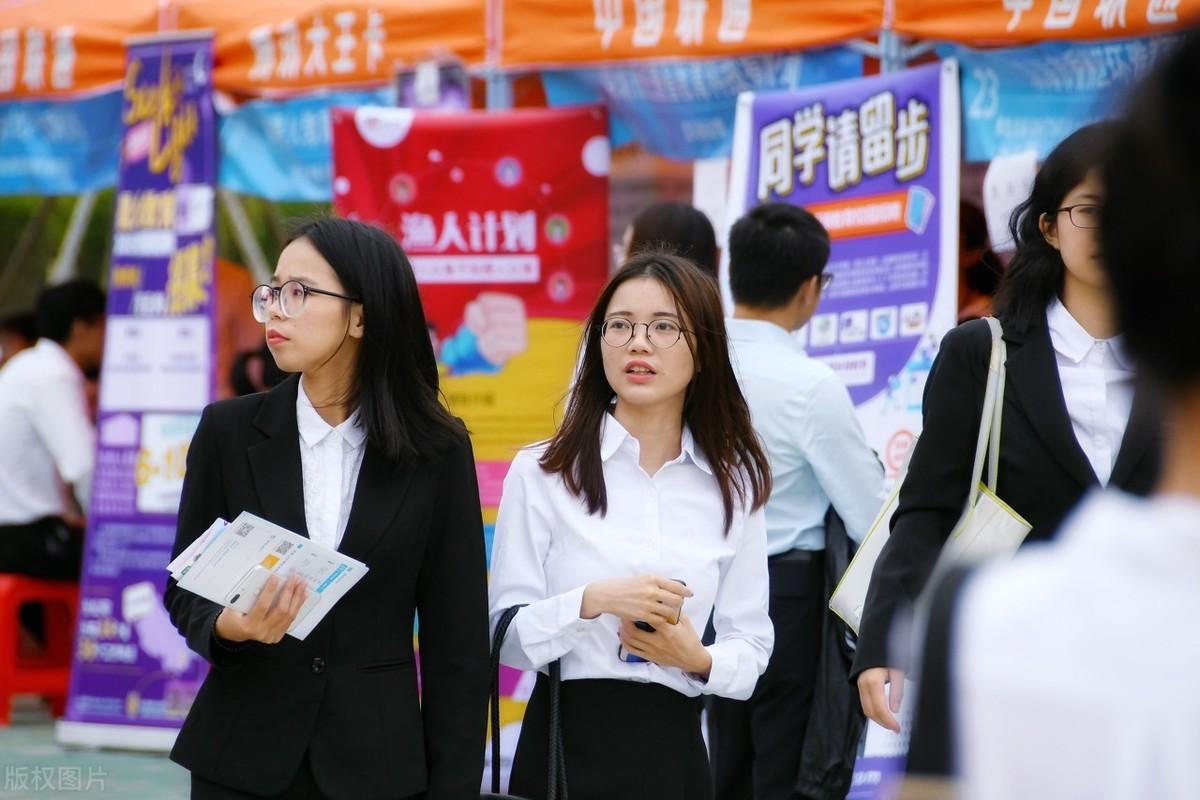 2020就业形势严峻!大学生如何就业?