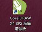 cdr转曲快捷键(cdr如何一次性转曲)