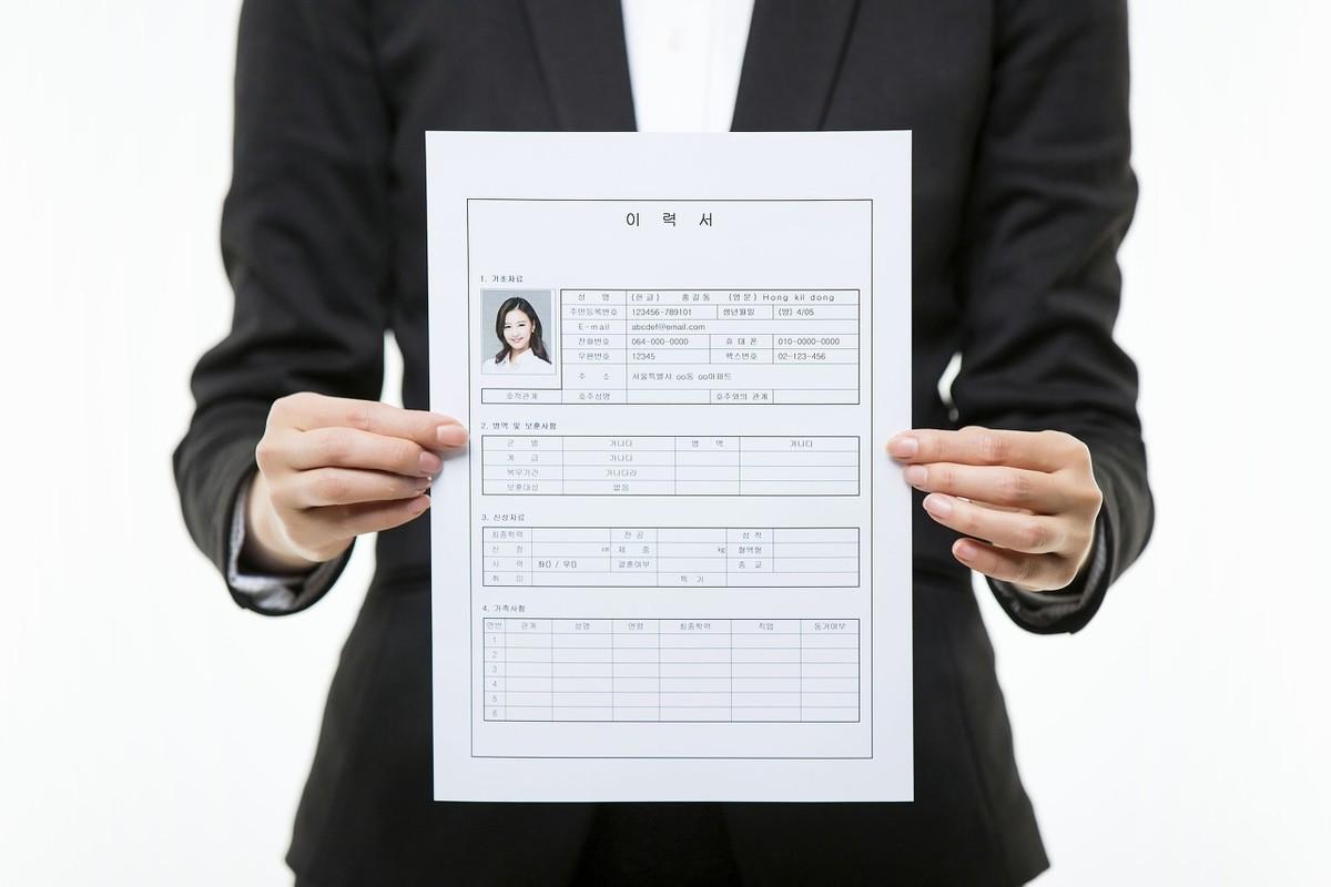 5999套应届毕业生简历模板自荐信,限时免费送,让你就业不再难