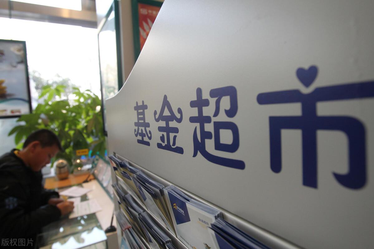 上海银行可转换债券上市价格估计