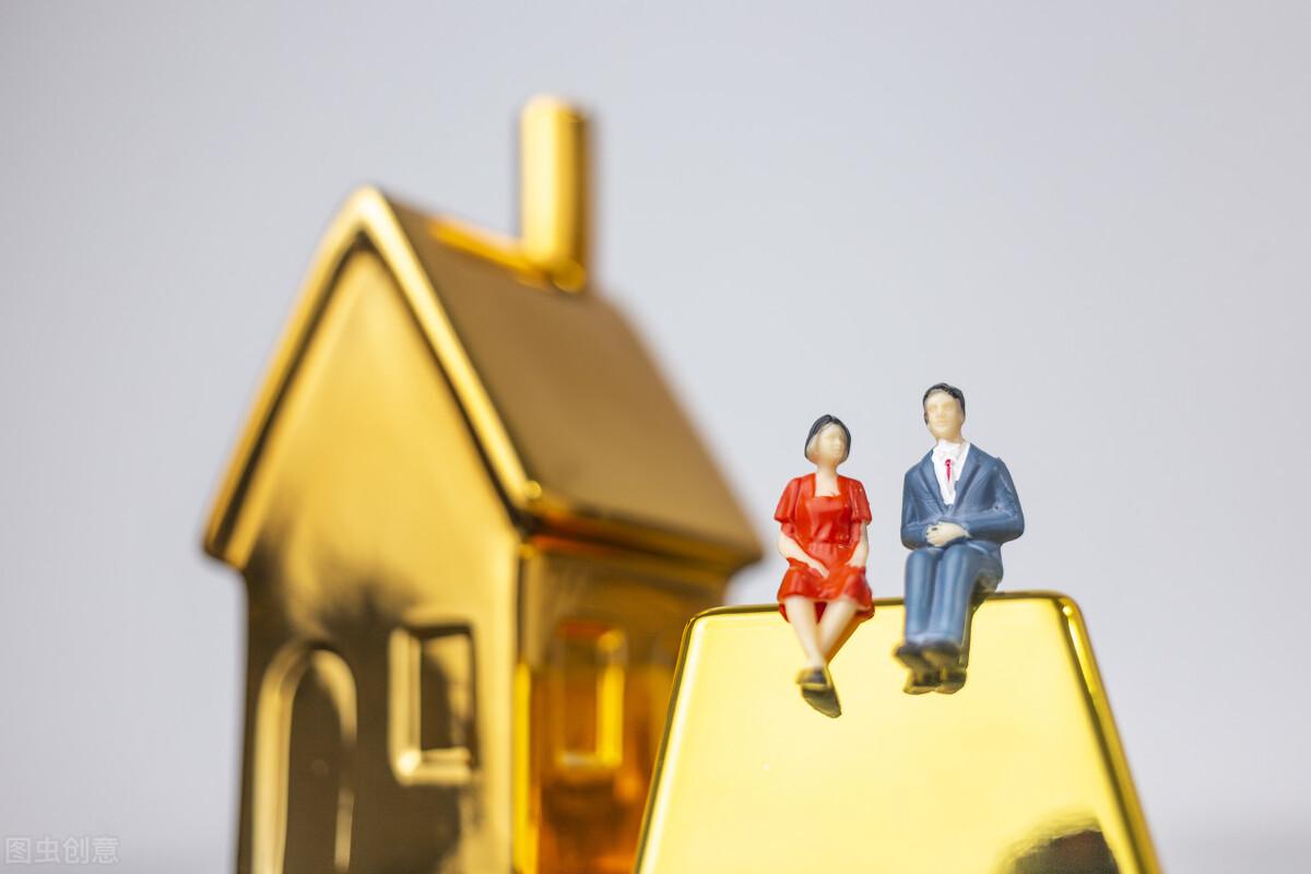 宁夏住房公积金贷款期限及额度