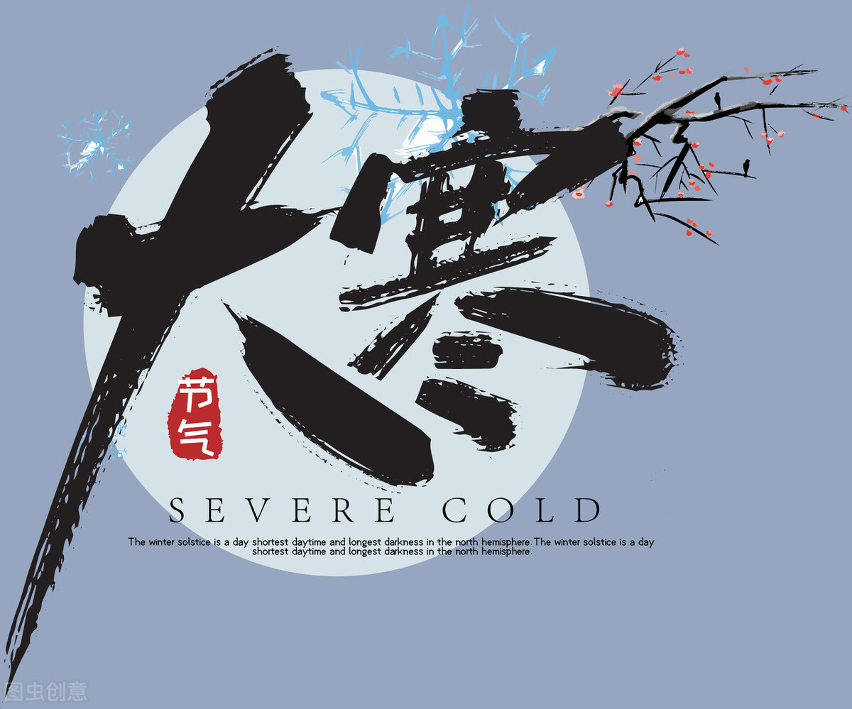 """明日大寒,该吃""""冬补6宝""""了,驱寒暖身营养足,顺应时节过寒冬"""