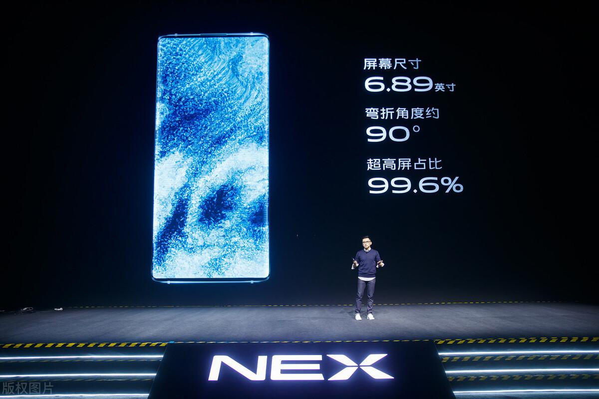 vivo NEX 3S测评:独一无二的长相与设计方案