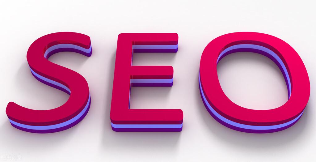 网络营销立足于网站自身的优化与运营