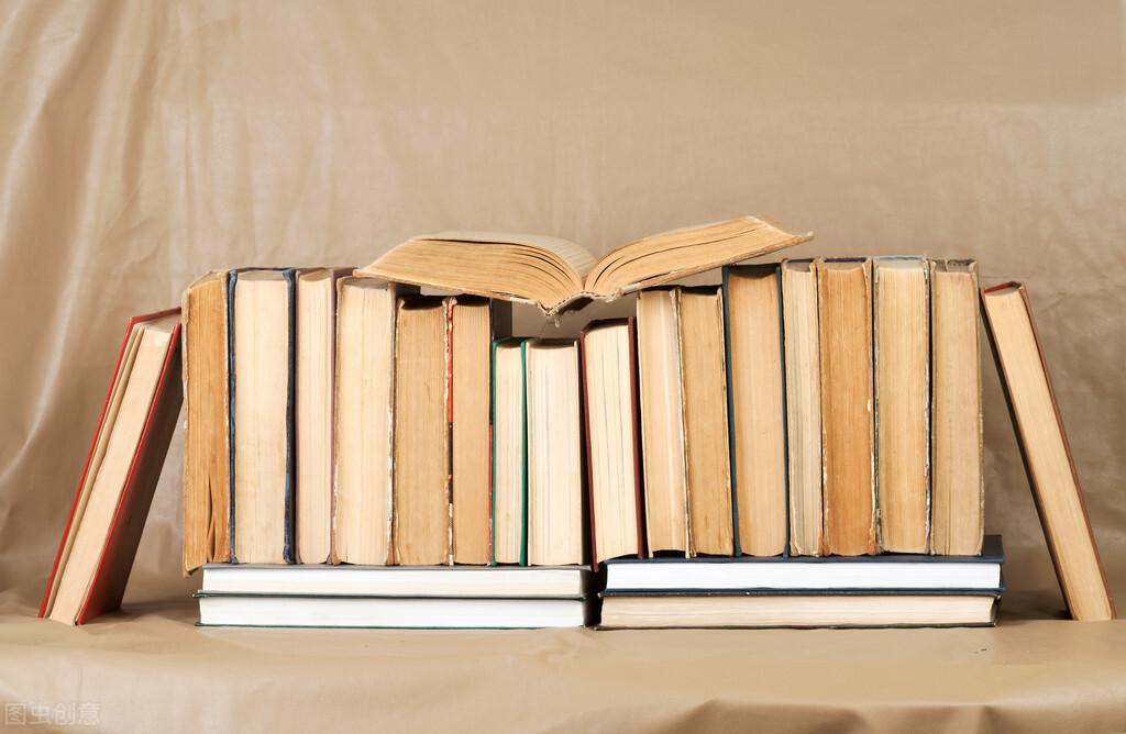 方法论 怎样高效阅读?