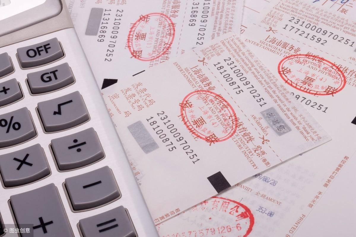 紅字發票記賬憑證復印件是否需要備案?