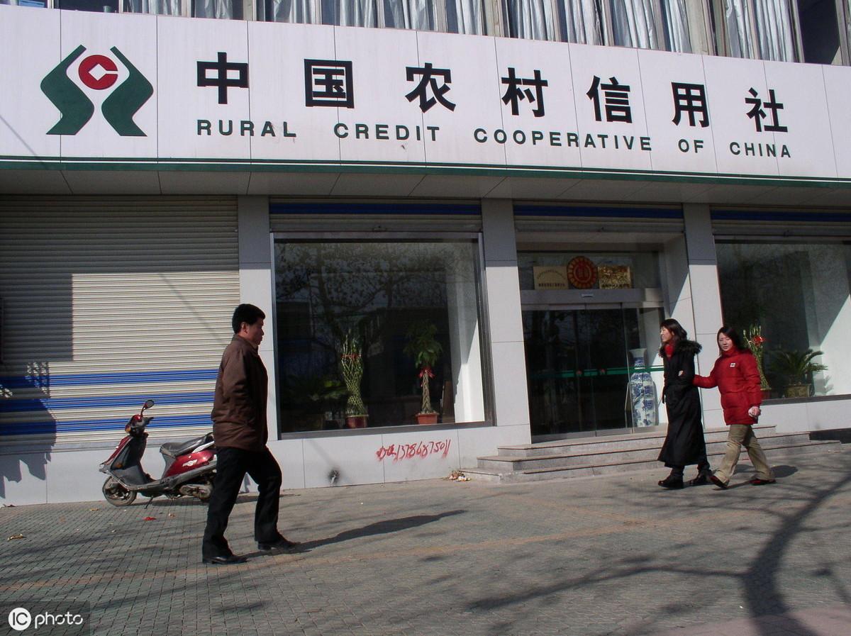 農村信用社改為農村合作銀行如何操作?