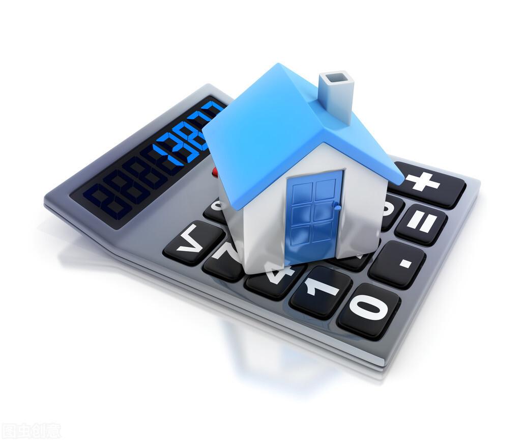 2021年《民法典》细节解读:七大变化和你家的房子息息相关