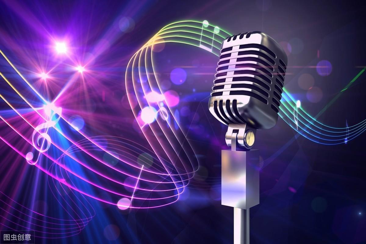 唱歌技巧教学:想要把歌曲给唱好,有哪些方法?