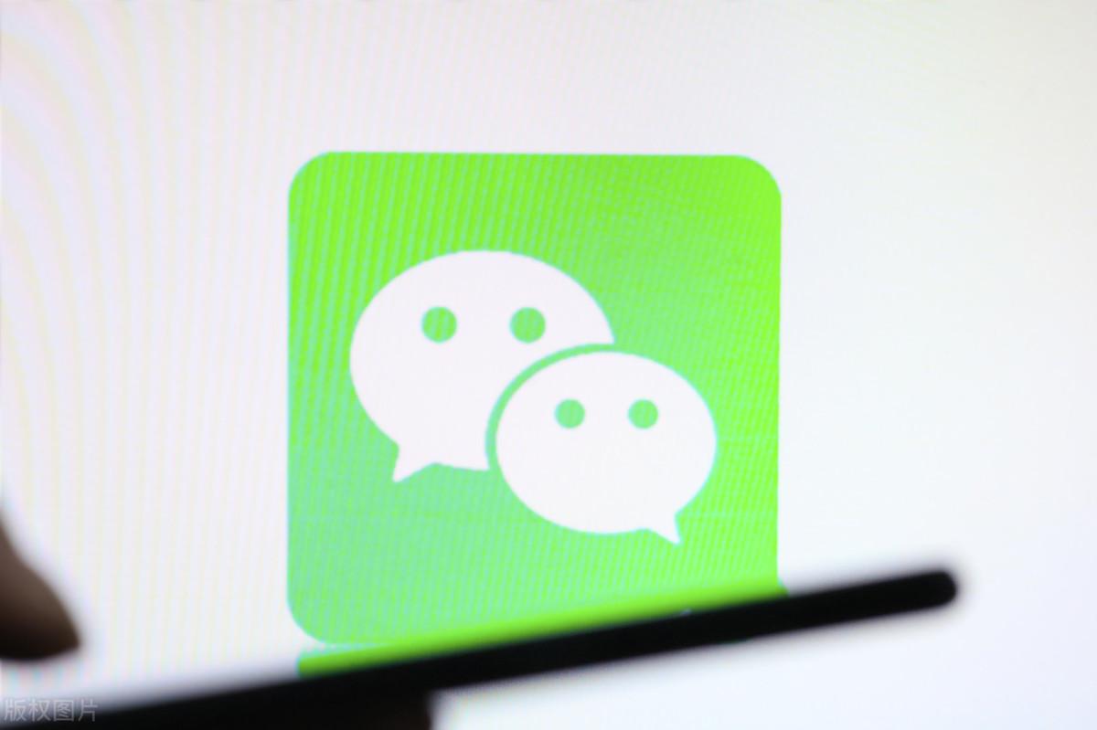 朋友圈推广广告怎么做投放?微信朋友圈广告可以推广哪些目标?