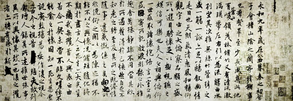 """佚失的上古典籍:所谓""""三坟五典八索九丘""""究竟是何书"""
