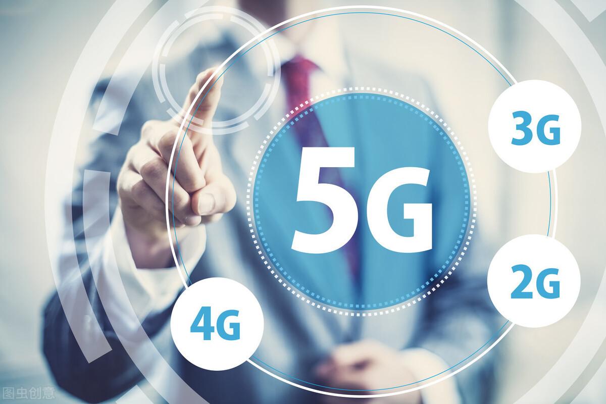 你发现了吗,4G网络越来越慢了?或与5G有关