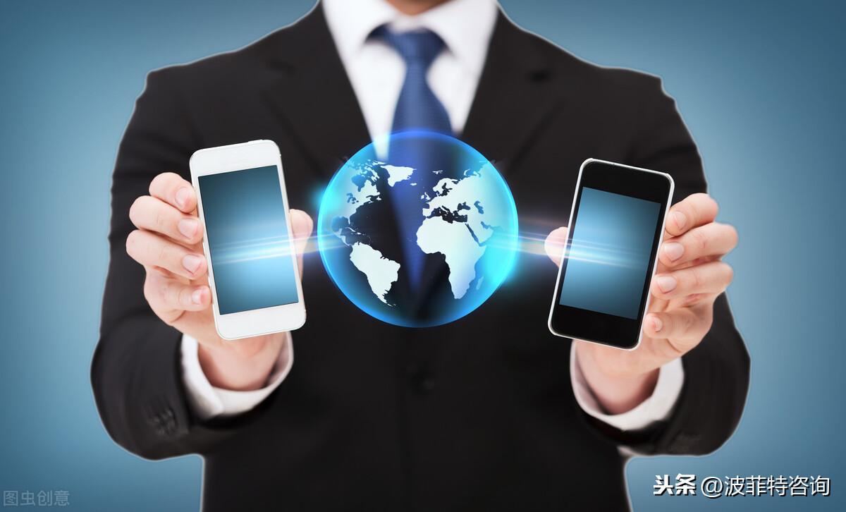申办北京ISP许可证条件有哪些