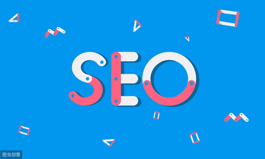 SEO排名教程,教你做好网站优化提升网站排名