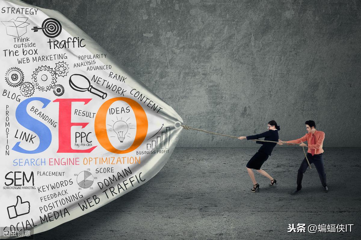 关键词seo优化排名SEO关键词排名下降,5个方法帮