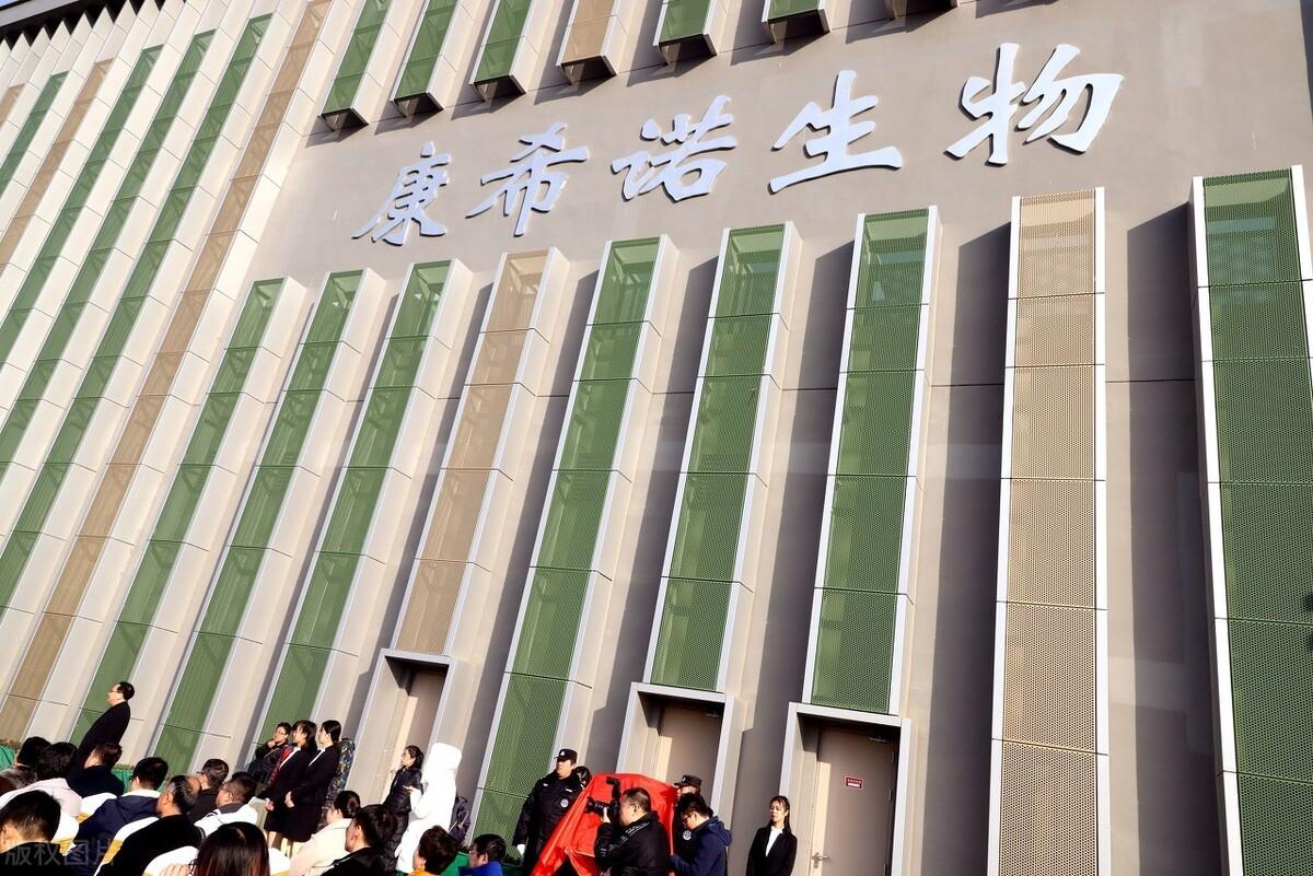 中国首款单针接种新冠疫苗来了!康希诺疫苗重症保护率90.98%
