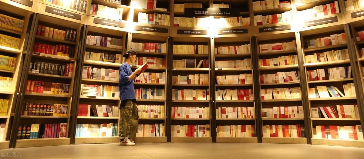 运营人必读的十本书籍,你读过几本?
