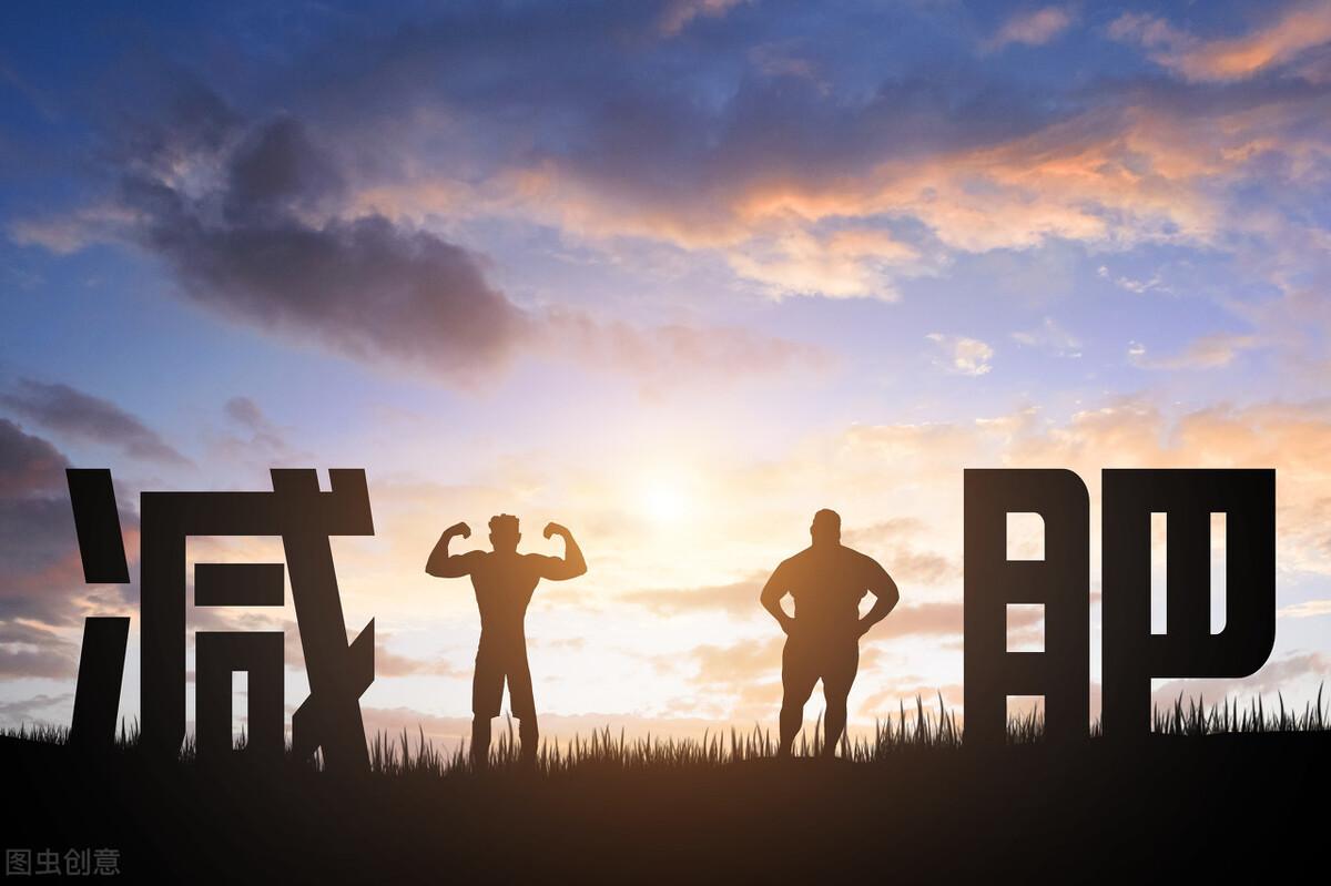 公認6條減肥真理,堅持做到,你離瘦到90斤不遠了