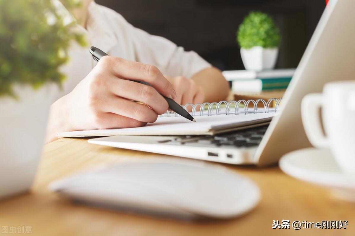 4个写作赚钱方法,适合新手,这份硬核攻略教你在家就把钱挣了