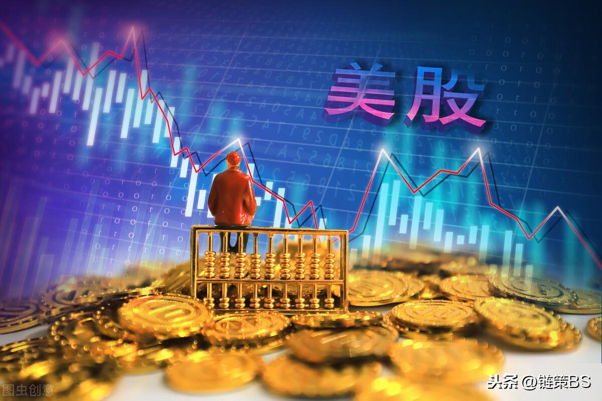 春节期间,美国股市芯片股区块链股大涨,特斯拉被侨水清仓