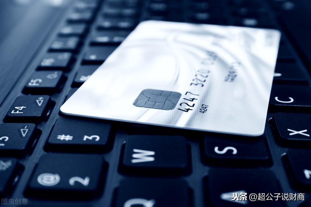 销户是什么意思?销卡与销户有什么区别