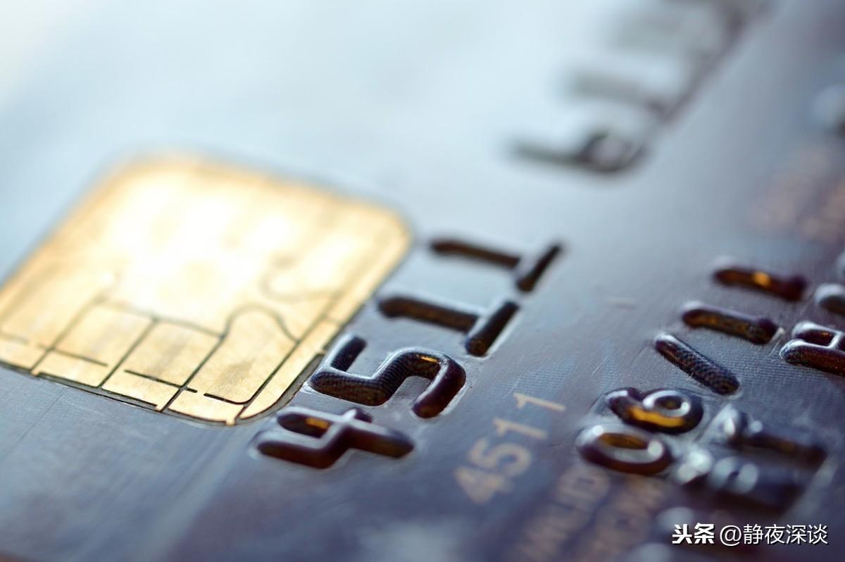 2020哪家银行信用卡好批额度大?看看这三家银行