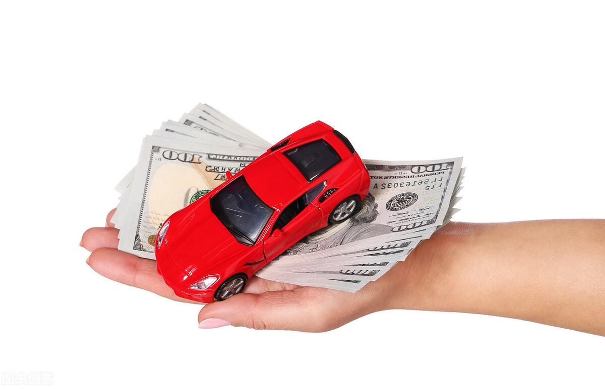 全款买车和贷款买车的差别原来这么大?这份购车攻略请收藏好