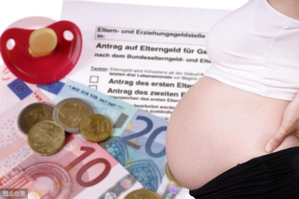 准备要宝宝的宝爸宝妈们请收好这份生育保险攻略 第3张