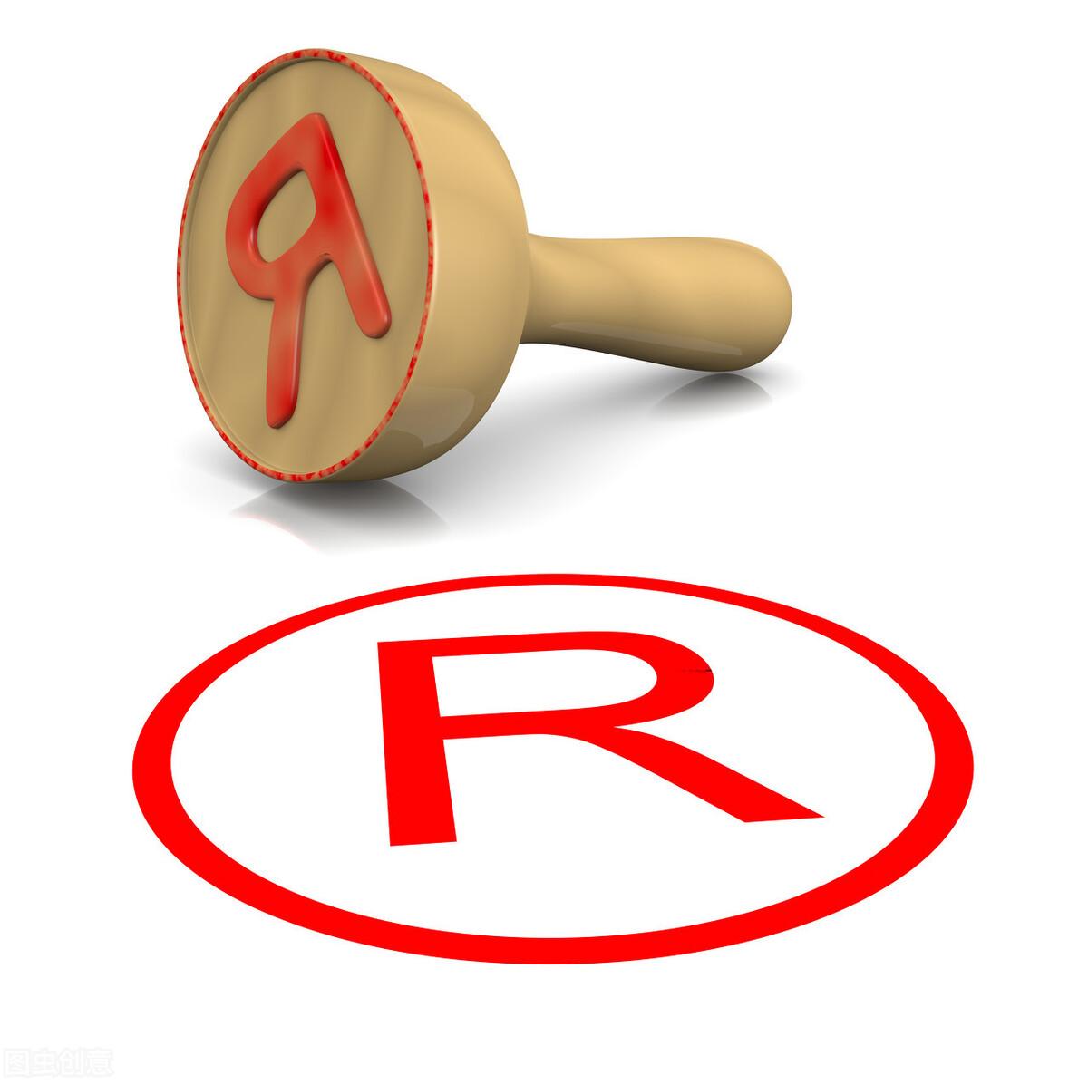 什么是商標精準查詢?