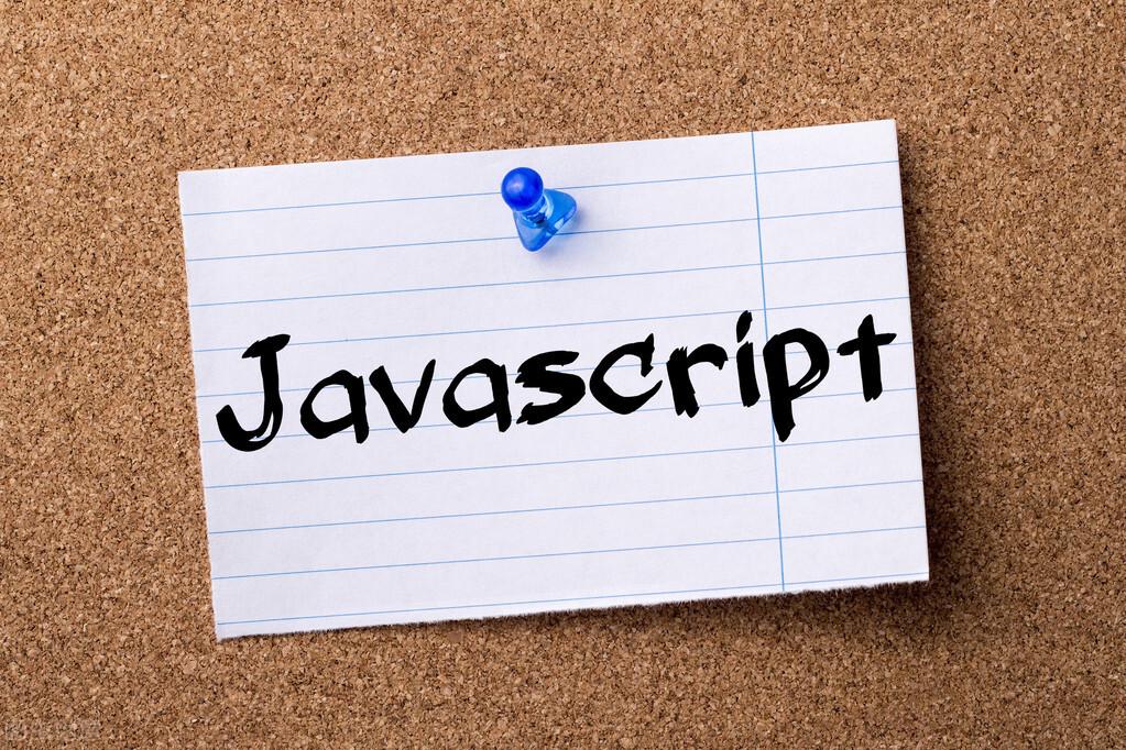 javascript数组求和的实际应用