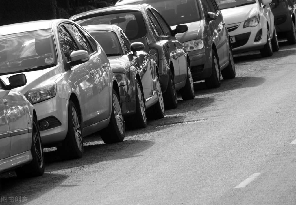 草莓app最新下载地址智慧停車解決方案,解決城市停車難題