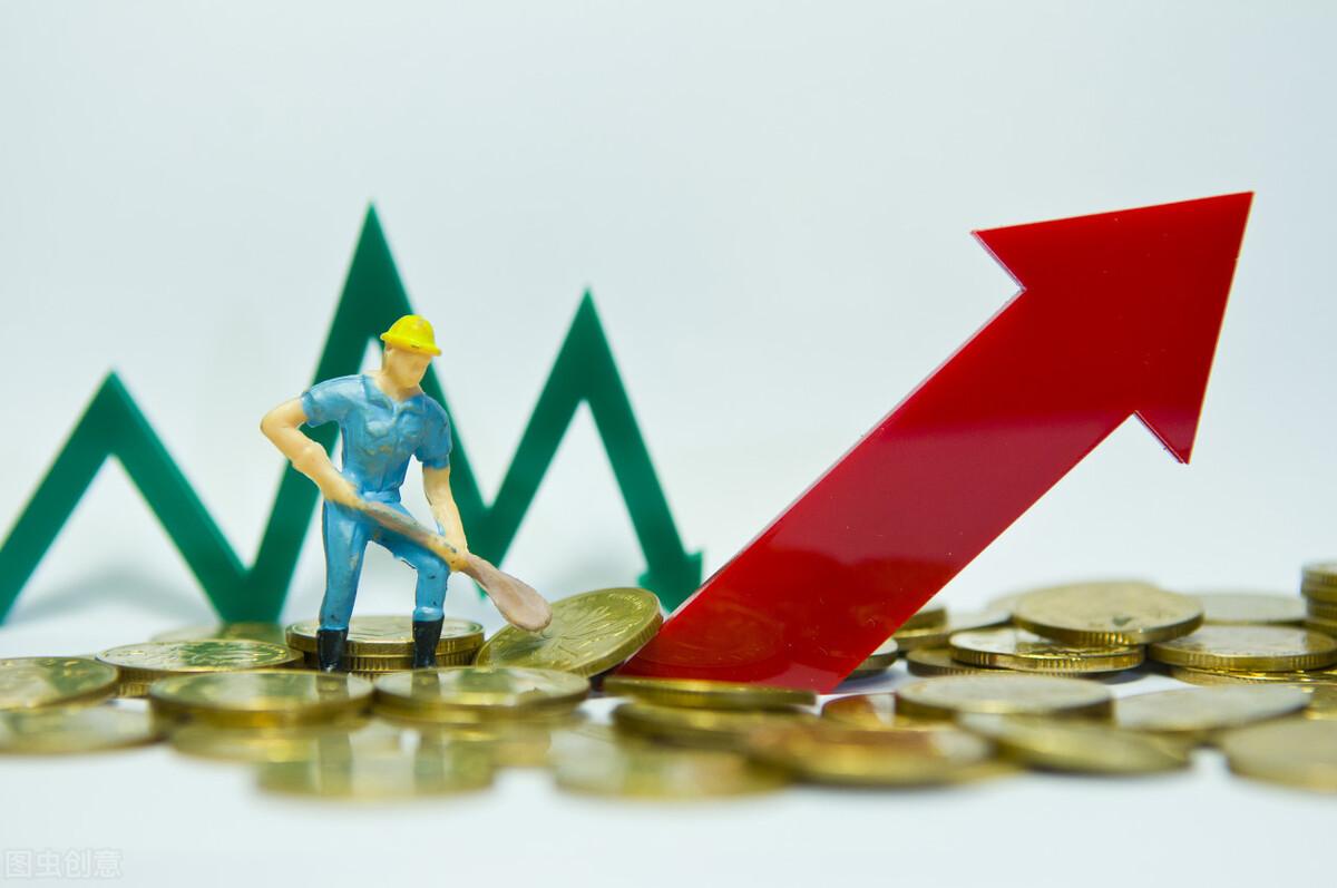 7个闲钱理财的小方法,把闲钱赚出活钱的魅力