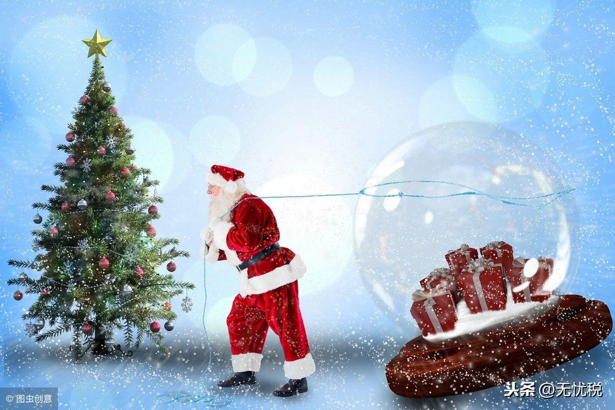 没有收到圣诞礼物?圣诞老人可能因逃税入狱了