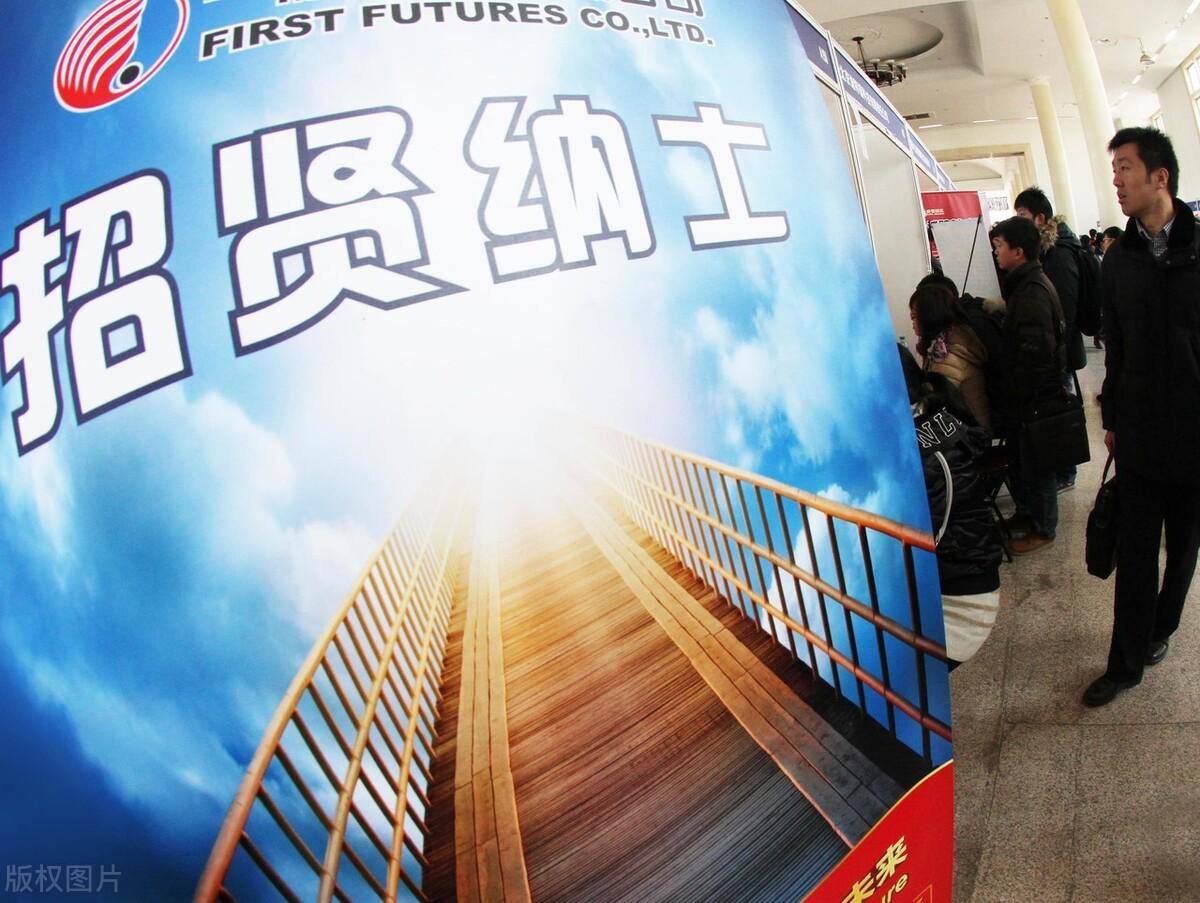 美国投资专家苏世民:给清华捐一亿美元,说世界的未来在中国