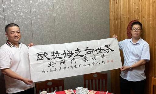 """永嘉县科技局为欧拉姆阀门""""传经送宝"""""""