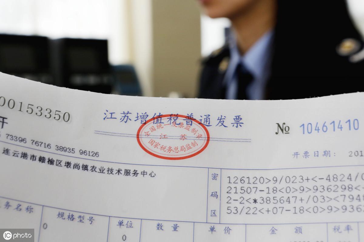 通過認證的增值稅專用發票是否會有假發票?
