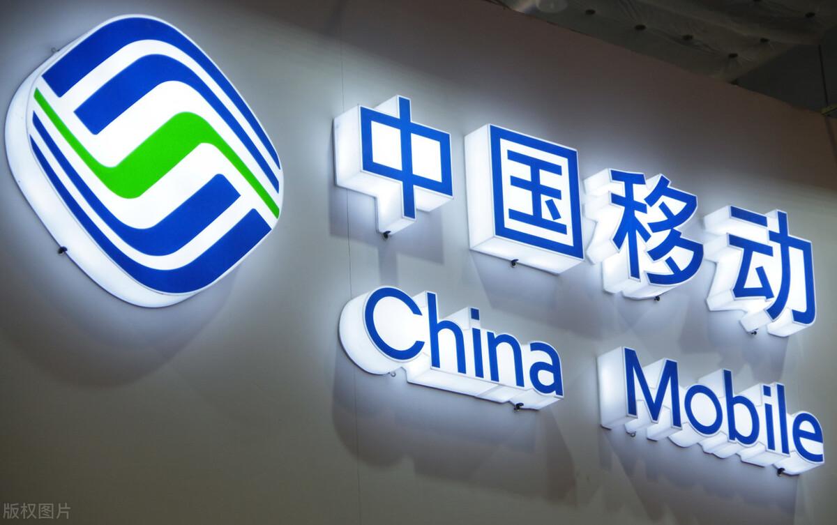 中国移动为近10亿用户准备了五种常用的查话费方法