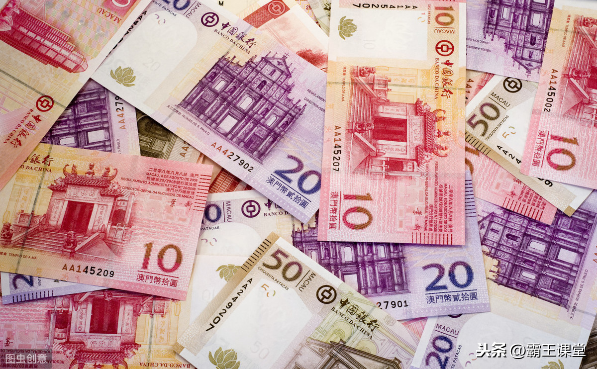 只存钱你会越来越穷,教你3个理财技巧,你会越来越有钱 理财赚钱 第1张