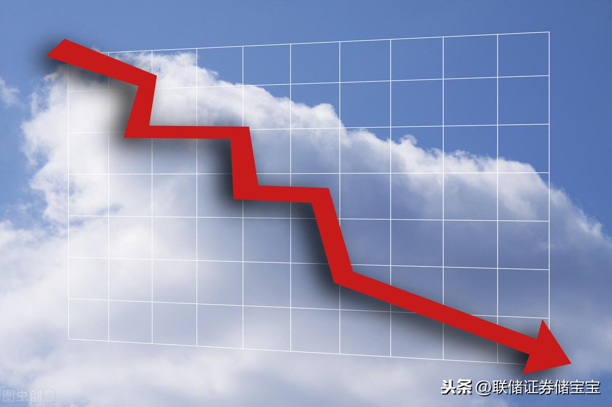 白酒类股持续下跌,大跌下哪些板块值得关注?基金赎回有哪些技巧?