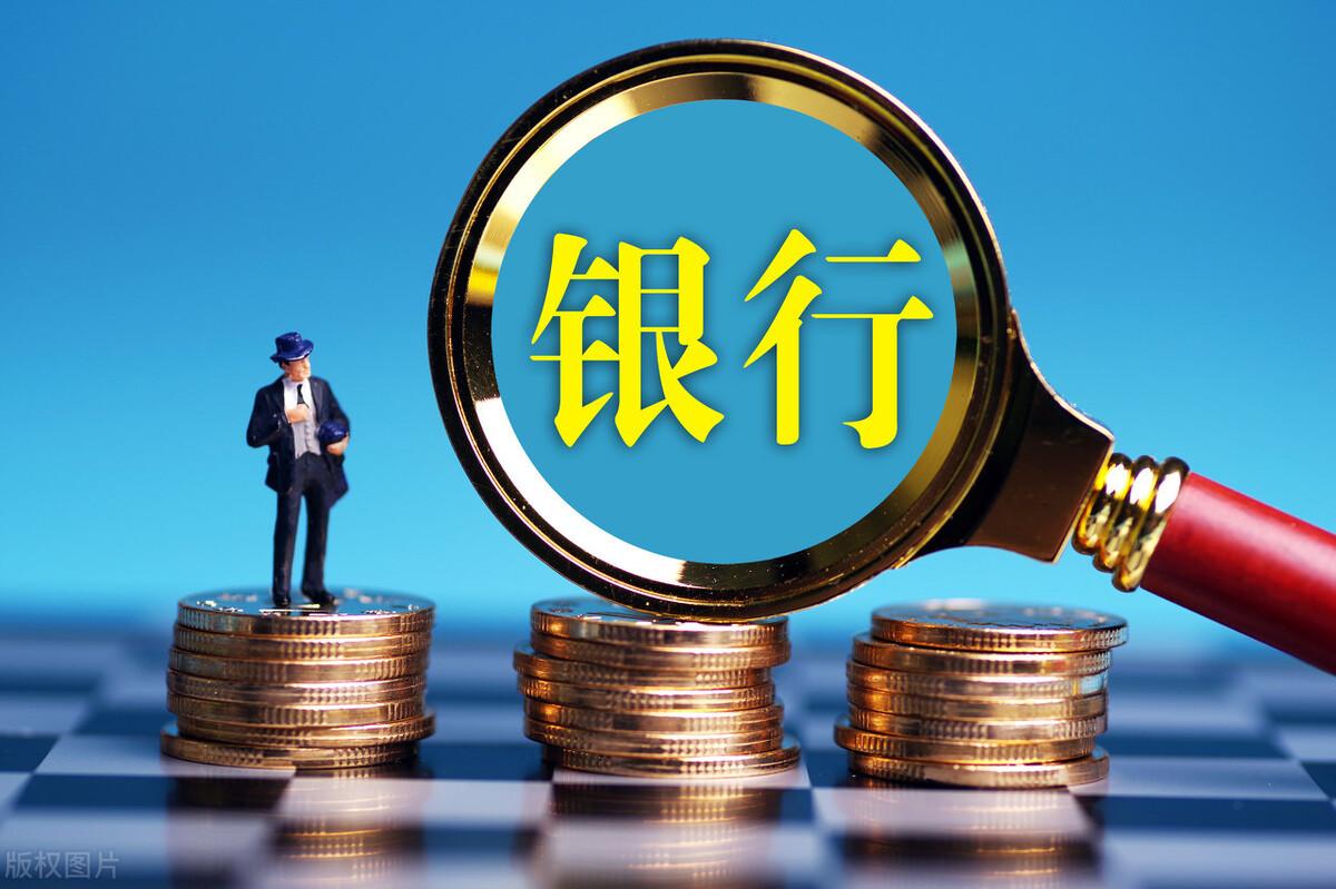 上海等地提高了银行房贷考核指标,中小银行对房地产的依赖程度远超想象