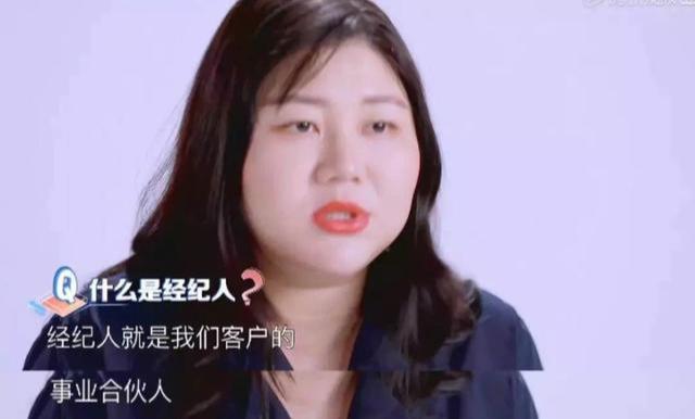 杨天真反对艺人公开恋情 张雨绮力挺鹿晗公开恋爱  第6张