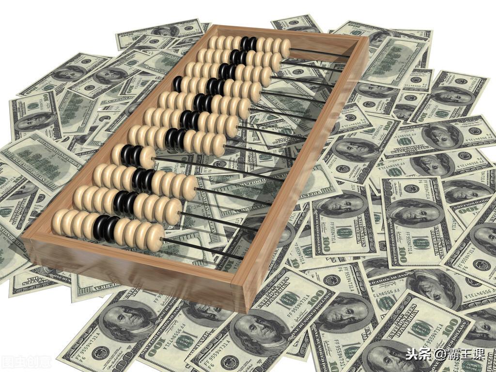 月薪5000,存款20万:牢记4大理财方法,你会越来越有钱 理财方法 第1张