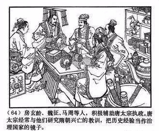 """隋文帝杨坚以三省六部制为基础 创隋朝""""开皇盛世"""""""