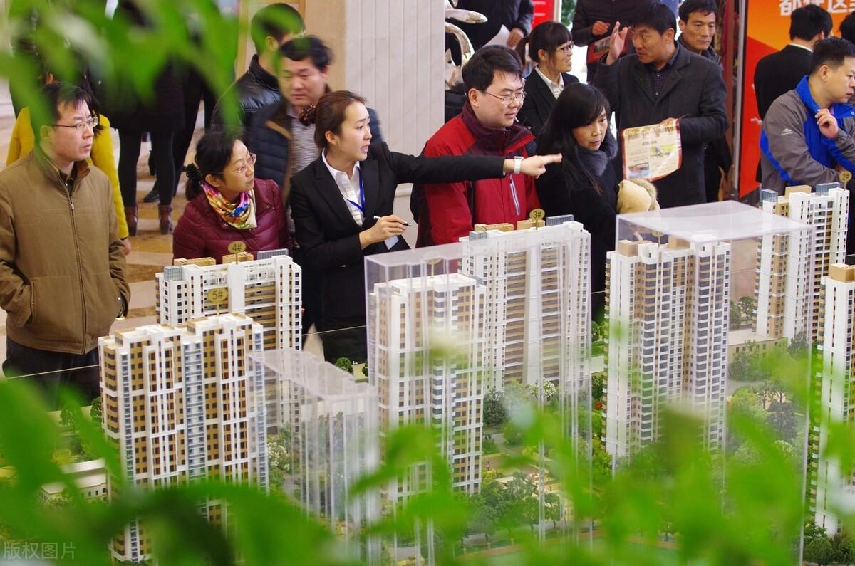 买房选城市,怎么判断房价涨不涨?有3个标准,很好理解