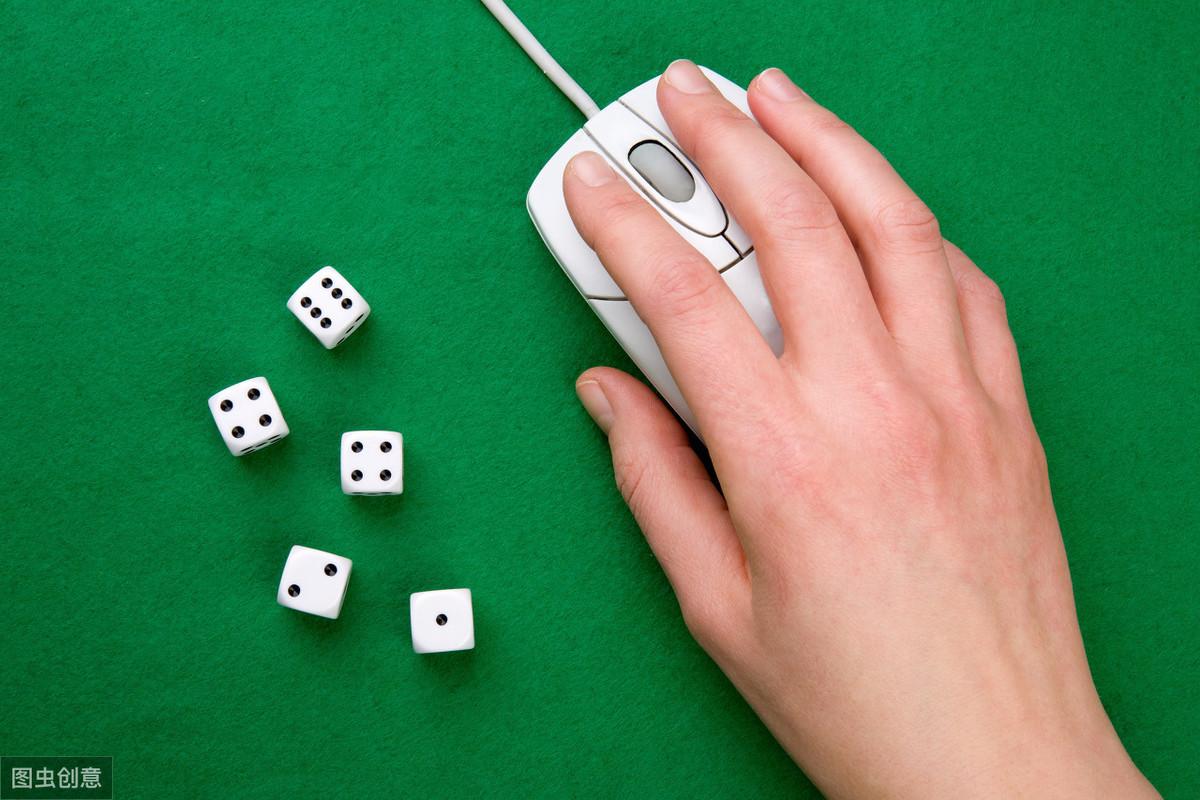 凶残的网络赌博:输的是数字没感觉,醒悟时已倾家荡产;代理费20%,传销式坑害亲朋好友,破产仅需一个月