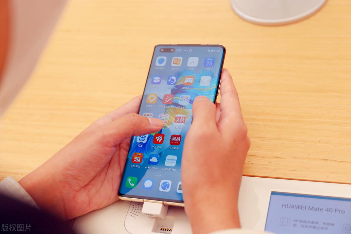 华为手机自带的扫描仪真是太强大了,纸上文字扫描到手机只需几秒