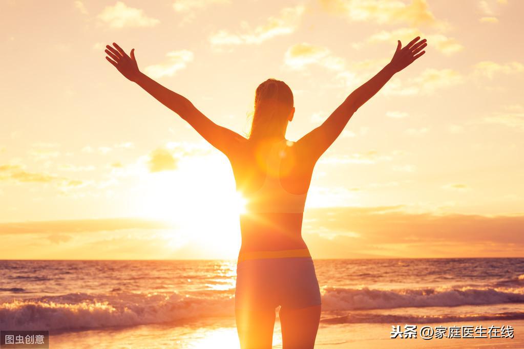 4个健康常识,女性多了解一点,身体更健康