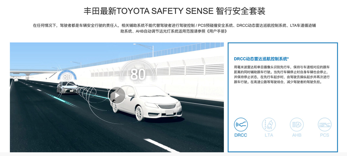 怎么看出一部车安全不安全?这里透露几招